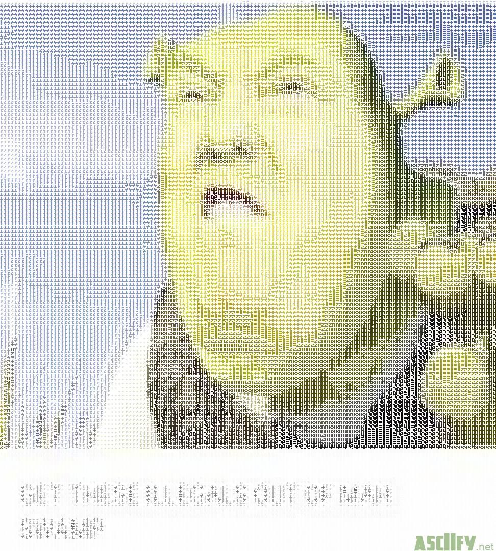 Give me da Walllllll