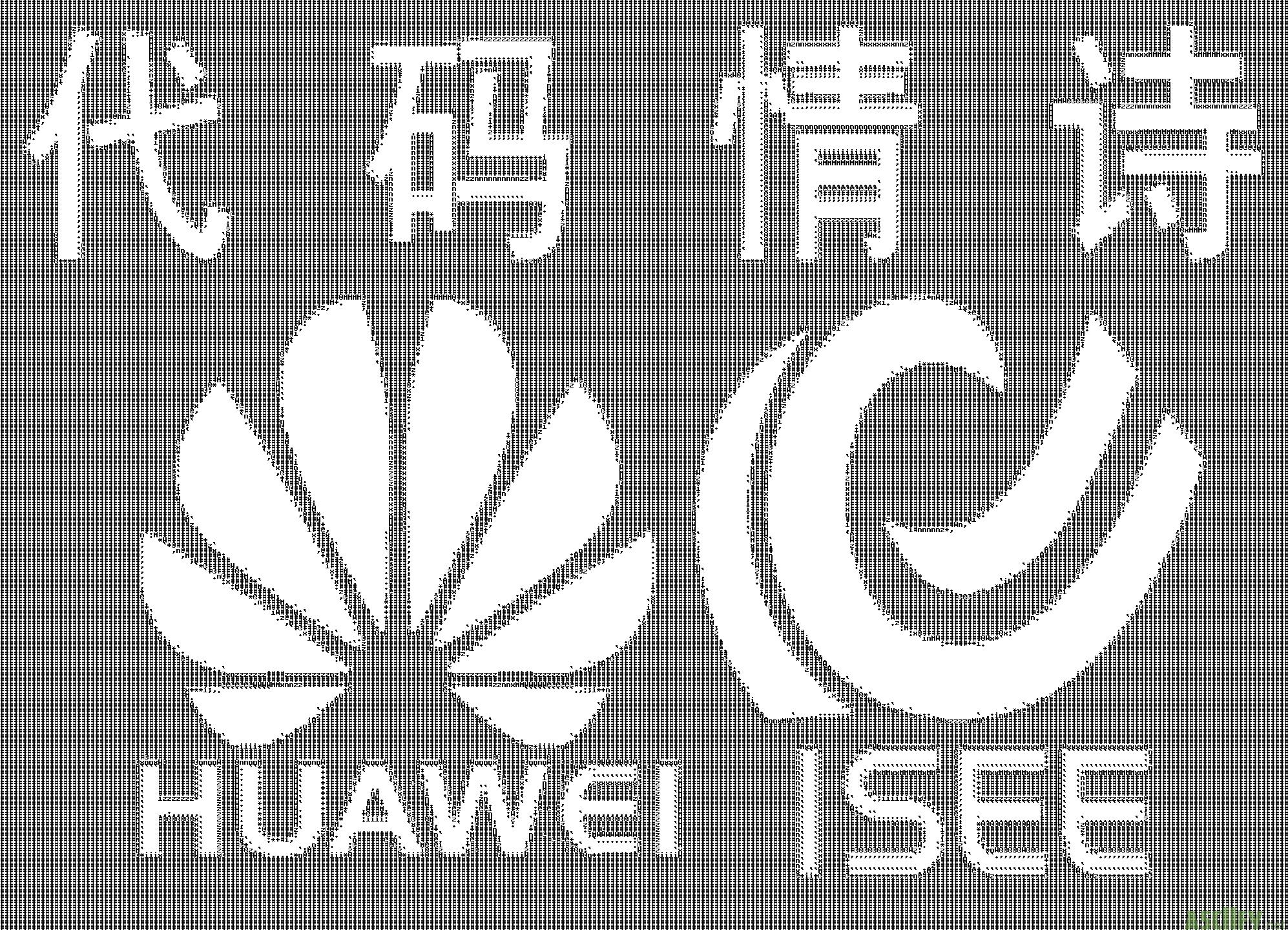 Huawei isee