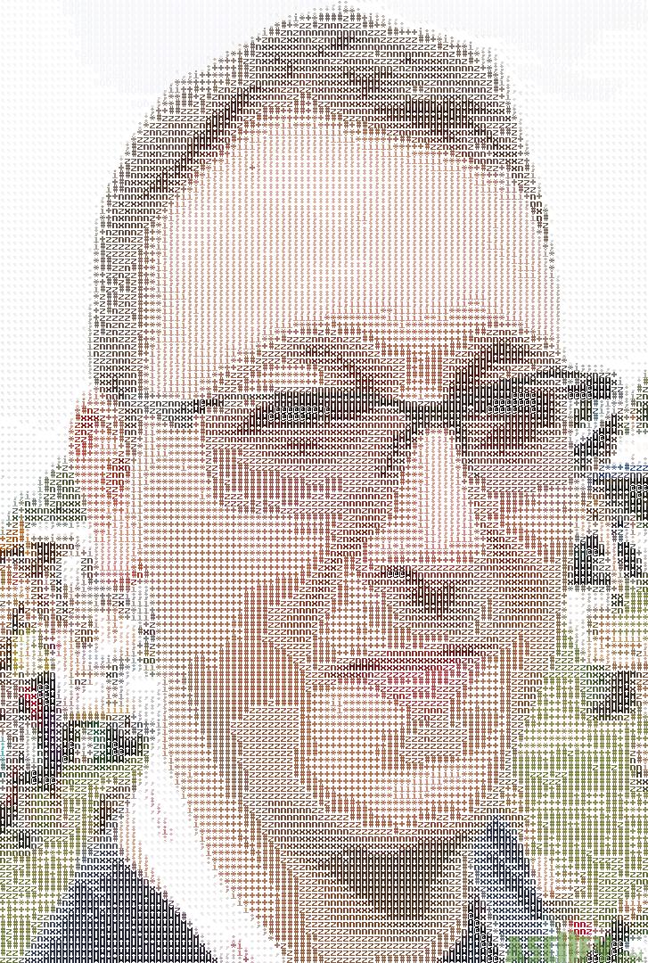 Man on festival