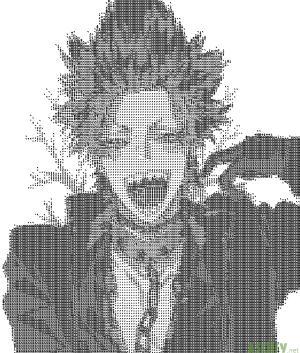 Kirishima-