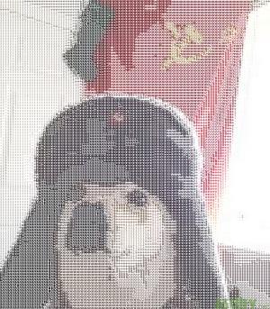 Dat communist dog