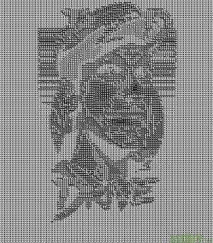 ASCII avatar