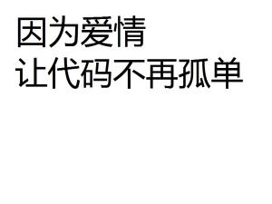 Chinese symbols
